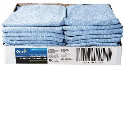 Contractor All Purpose Cloth 40cm X 40cm- Individual Microfibre